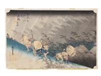 shono haku-u by ando hiroshige
