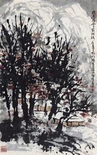 夜来深雪前村路 by cui ruzhuo