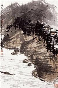 湖光山色共争秋 by cui ruzhuo