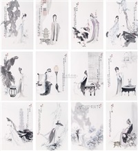 红楼十二钗 (12 works) by wang yisheng