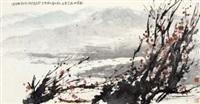 霜落林端万壑幽 (frost of woods) by cui ruzhuo