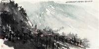 遥遥望白云 (waching cloud) by cui ruzhuo
