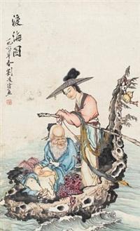 渡海图 (sailing across a sea) by liu lingcang