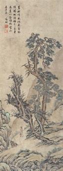 夏荫长语图 立轴 纸本 by wen zhengming