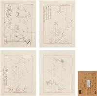 钢笔素描画稿 (4 works) by zhang daqian