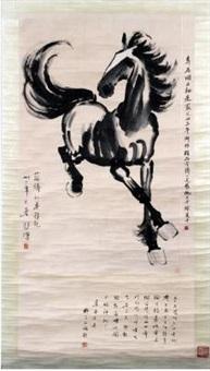 horse by xu beihong