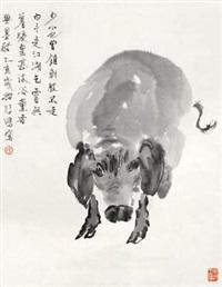 墨猪 by xu beihong