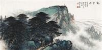 观云图 by li xiongcai