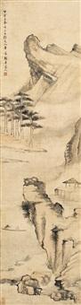 扁舟遨游图 (landscape) by hong wu