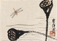 莲蓬蜻蜓图 by qi baishi