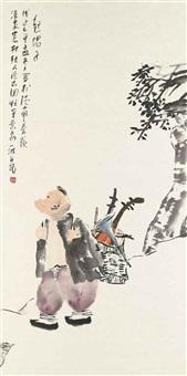 traveling musicians by zhou yibo