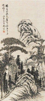 眼高四海 by gu yun