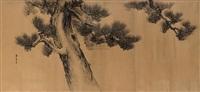 古松图 (pine tree) by song nian