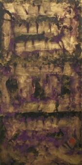 untitled by sofu teshigahara
