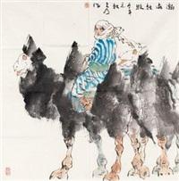 瀚海秋牧 by liu dawei