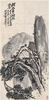 寿石古柏图 (old cypress and rock) by wu changshuo