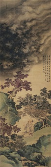 潜龙在天图 (landscape and character) by zhou xun