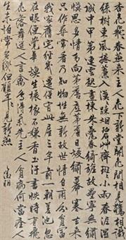 行书七言诗 立轴 纸本 by wen zhengming