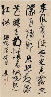 草书 苏轼诗 (su shi's poem in cursive script) by xie zhiliu