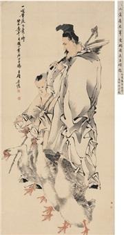右军爱鹅图 (wang xizhi and his geese) by wu changshuo