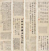 临书 四屏 绢本 (in 4 parts) by zhang zhao