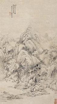 山水 (landscape) by tang dai
