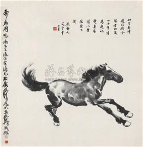奔马图 the running horse by xu beihong