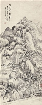 仿王翚山水 (landscape) (after wang hui) by xiang wenyan