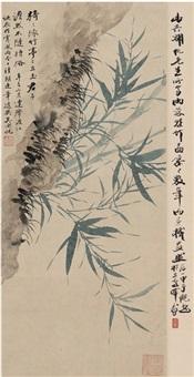 雨后晴竹图 (bamboo grove after rain) by wu hufan