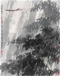 bamboo after rain by cui ruzhuo