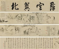 天马图卷 (men and horse, calligraphy) by du jin