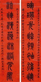 calligraphy (couplet) by liu daguan