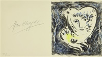 ohne titel (frontispice for exhibition catalogue chagall at the grand palais paris 1969/70) by marc chagall