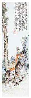 《风尘三侠》故事图瓷板 by liu xiren