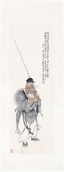 打渔归来 (back from fishing) by liu xiren