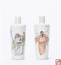 民国 粉彩 罗汉图小赏瓶 (一对) (pair) by liu xiren