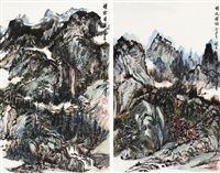 two pieces of landcapes by hong bo