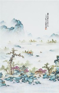 民国 粉彩 《湖江春色》图瓷板 by wang xiaoting