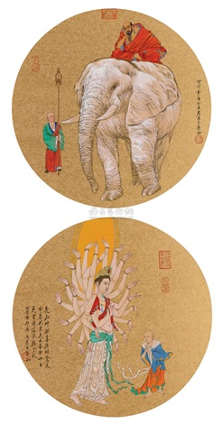 an arhat riding an elephant another 2 works by xiao he