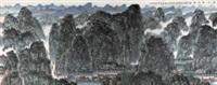 漓江胜境图 by li xiaoke