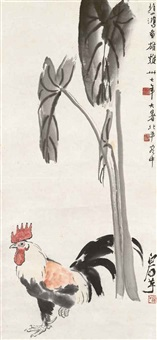 rooster and taro leaves by xu beihong and qi baishi