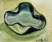 容器 by zhang enli