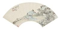 scholar and rock by huang shanshou