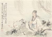 高仕图 by liu lingcang