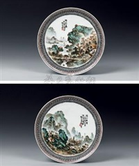 秋山红树 (porcelain plate) (pair) by wang xiaoting
