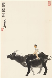 boy and buffalo by li keran