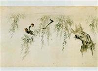 landschaften mit prunusblüten, bambus, gräsern und vögeln by kano yasunobu