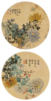 菊花 (二帧) (2 works) by deng tiexian