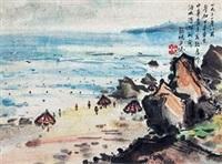 东京海水浴滩 by liang xihong