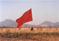 flag 3 by xiang liqing